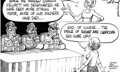 Army Generals appear in front of Wanjiku Select Committee!