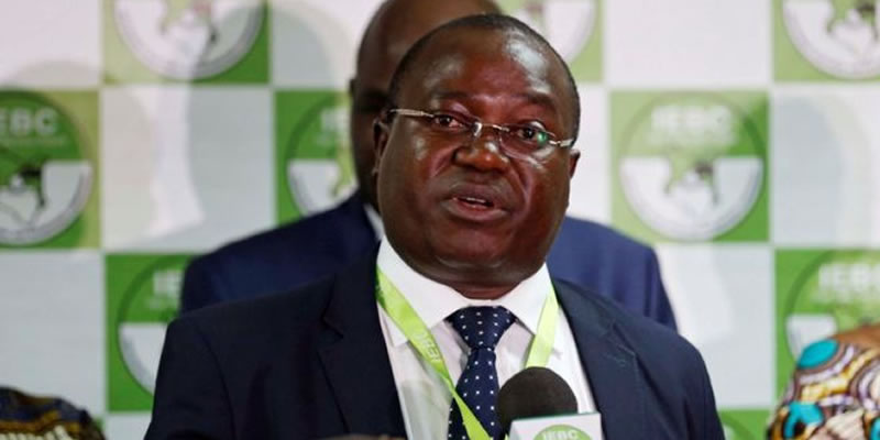 Chris Msando: Year 53 in the History of State Assassinations