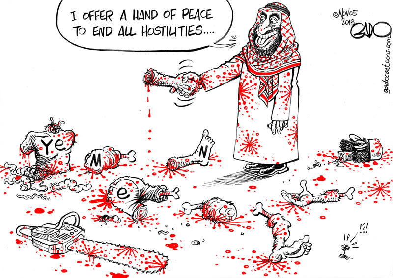 MBS and the War in Yemen!