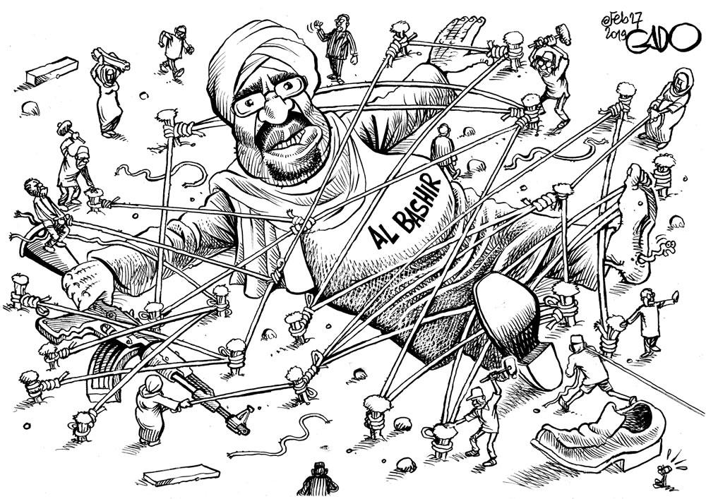 Bulliver Al Bashir