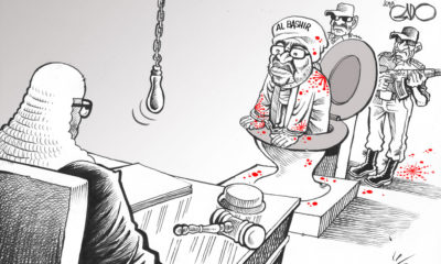 Al Bashir In Court