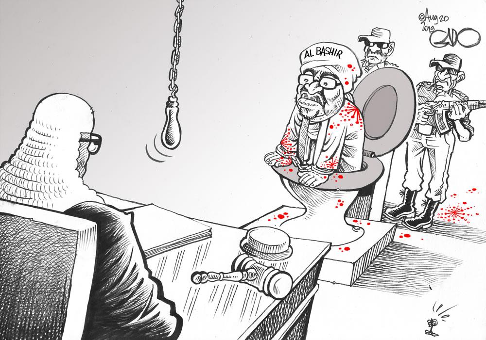 Al Bashir In Court