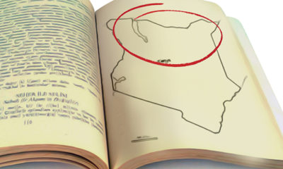 The New Frontier for Development and the Politics of Negation in Northern Kenya