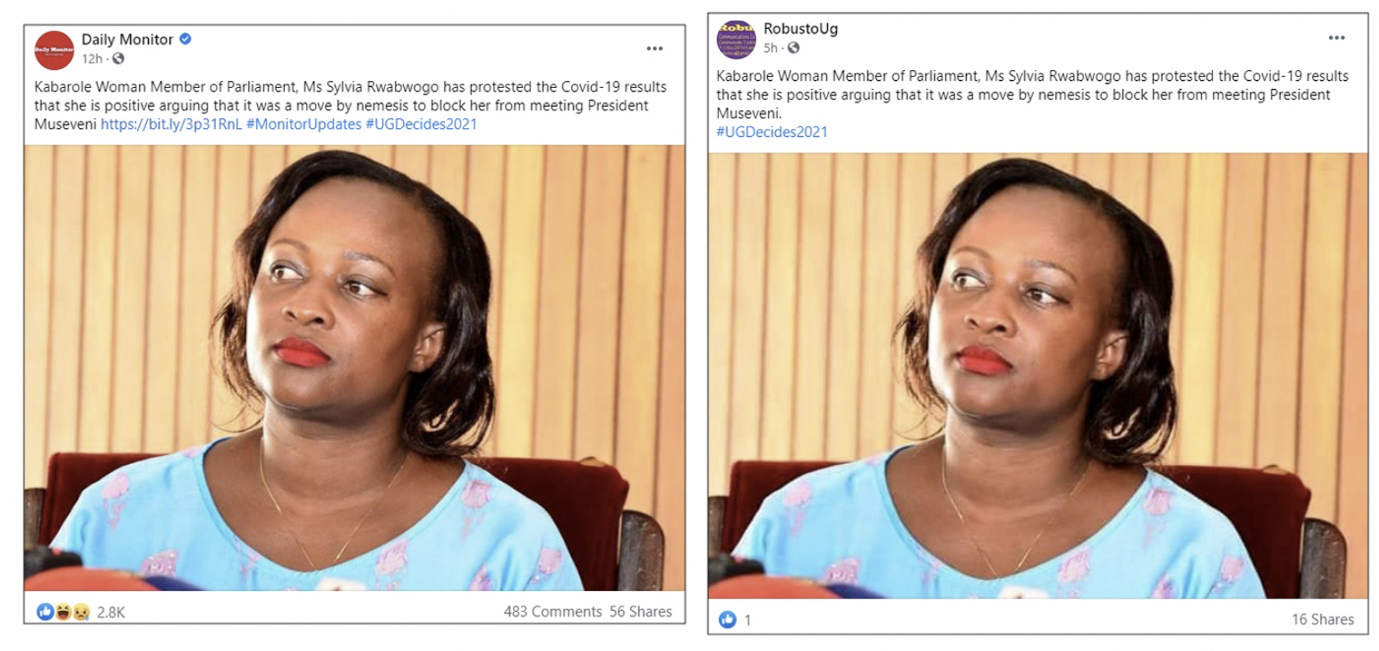 The Robusto Facebook page (right) stole the text and image for a news story from a popular Ugandan news site (left) seven hours after the story was originally posted. (Source: Daily Monitor/archive, left; RobustoUg/archive, right)