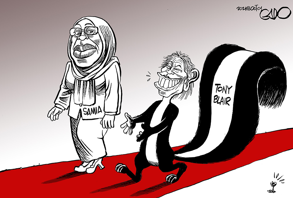 Red Carpet For A Skunk!